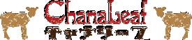 アジアンカフェ食堂 チャナリーフ